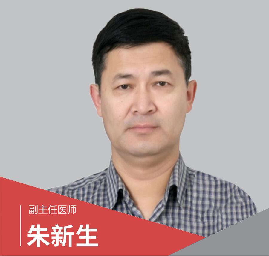 深圳华影门诊部医疗团队